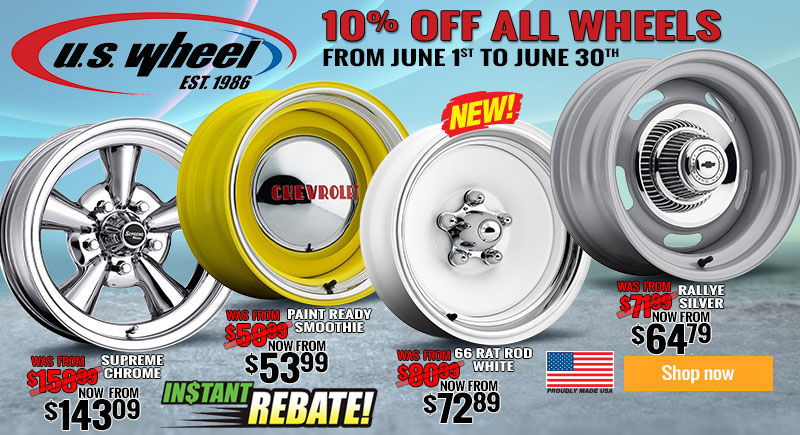 US Wheel - instant rebate