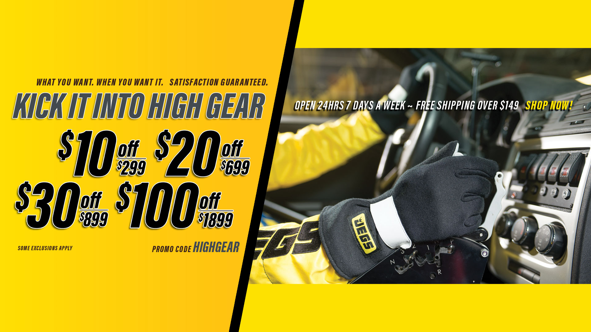 Save $10 Off $299, $20 Off $699, $30 Off $899, $100 Off $1,899 Orders - Promo Code: HIGHGEAR