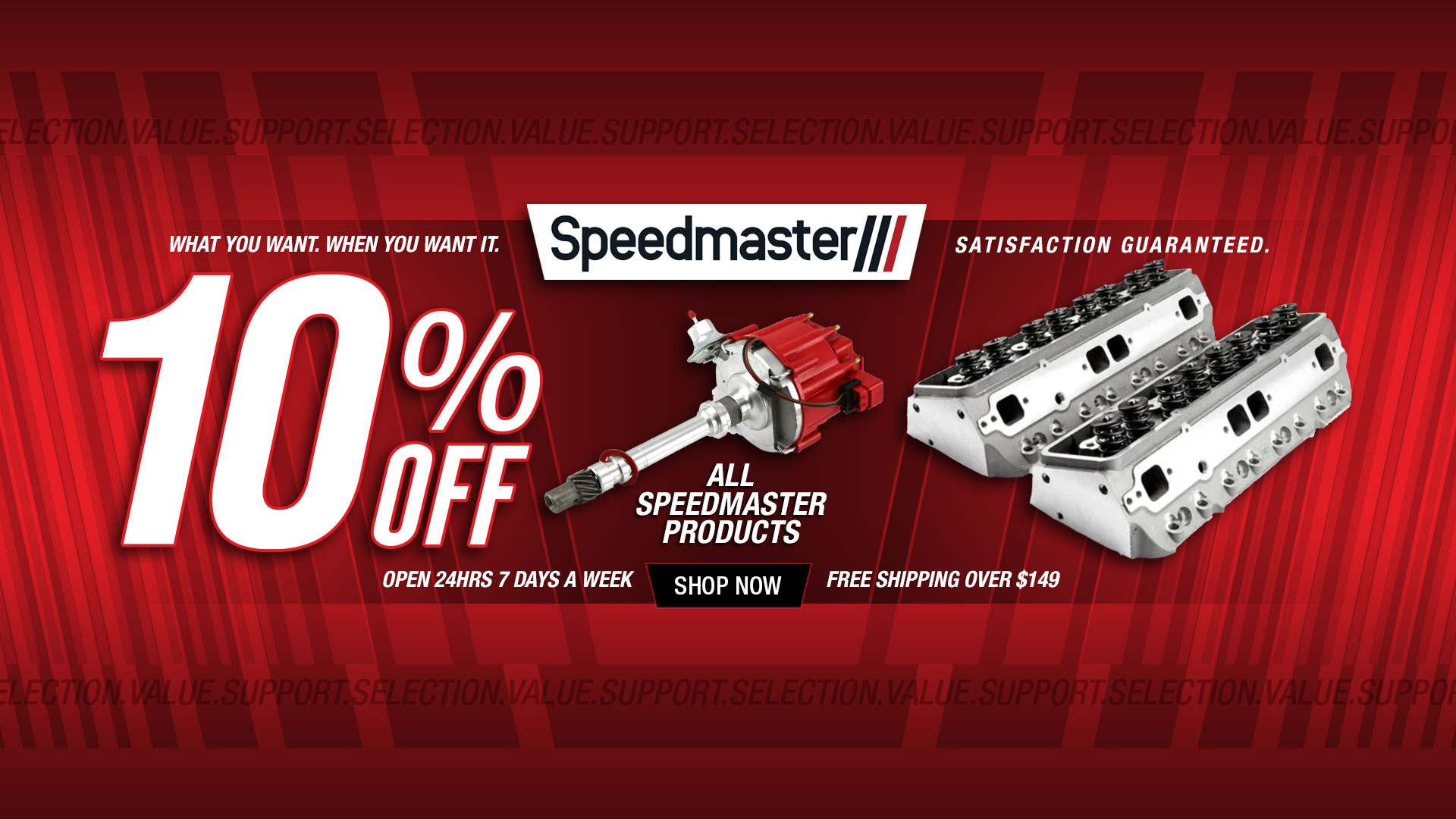 Save 10% on ALL Speedmaster Products