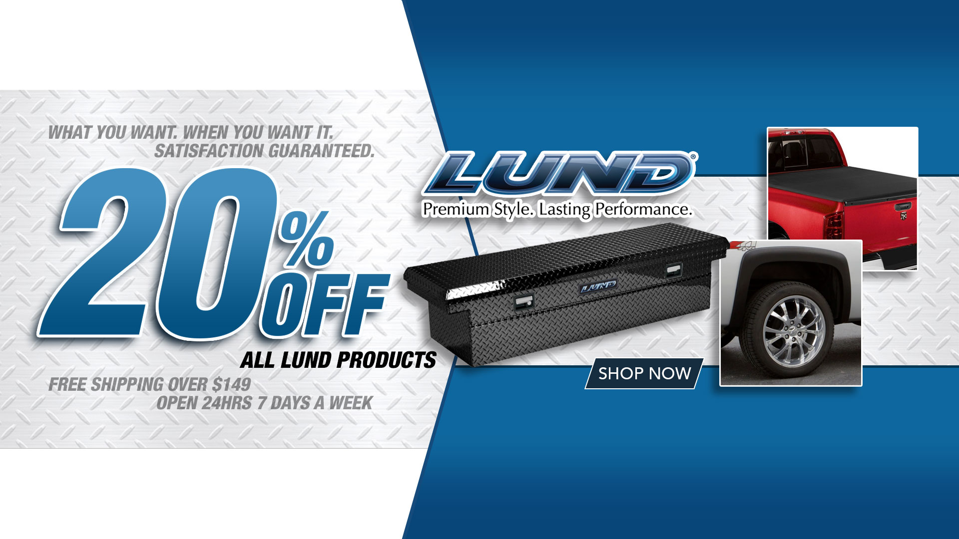 Save 20% on ALL Lund Products