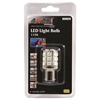 Anzo 809020 - Anzo LED Universal Light Bulbs