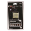 Anzo 809046 - Anzo LED Universal Light Bulbs