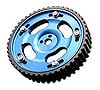 Fidanza 994559 - Fidanza Adjustable Cam Gears