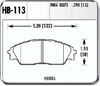 Hawk HB113N.590 - Hawk HP-Plus Performance Brake Pads