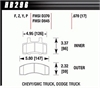 Hawk HB296Z.670 - Hawk Ceramic Brake Pads