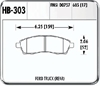 Hawk HB303Y.685 - Hawk LTS Light-Truck and SUV Brake Pads
