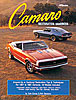 HP-Books-Camaro-Restoration-Handbook
