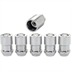 McGard 24538 - McGard Wheel Locking Lug Nuts