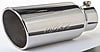 MBRP T5127 - MBRP Monster Diesel Exhaust Tips