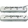 Chevrolet-Performance-Aluminum-LS-Valve-Covers