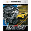 Chevrolet-Performance-2016-Performance-Parts-Catalog