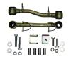 Skyjacker SBE320 - Skyjacker Sway Bar End Links