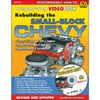 SA Design SA116 - SA Design Books: Rebuilding The Small Block Chevy Step-by-Step Videobook