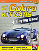 SA-Design-Books-How-to-Build-Cobra-Kit-Cars-Buying-Used