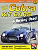 SA Design SA202 - SA Design Books: How to Build Cobra Kit Cars + Buying Used