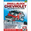 SA-Design-Books-How-to-Rebuild-the-Small-Block-Chevrolet