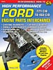 SA-Design-Books-High-Performance-Ford-Engine-Parts-Interchange