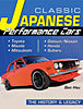 SA-Design-Books-Classic-Japanese-Performance-Cars-History-Legacy