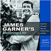 SA-Design-Books-James-Garners-Motoring-Life