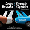 SA-Design-Books-Dodge-Daytona-Plymouth-Superbird-Design-Development-Production-and-Competition