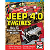 SA-Design-Books-Jeep-40-Engines