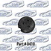 SoffSeal 0410 - SoffSeal Rubber Grommets