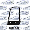 SoffSeal 2513 - SoffSeal Heater and A/C Seals/Gaskets/Hoses