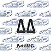 SoffSeal 6843 - SoffSeal Tail Light & Marker Light Seals/Gaskets