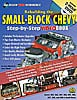 SA-Design-Books-Rebuilding-The-Small-Block-Chevy-Step-by-Step-Videobook