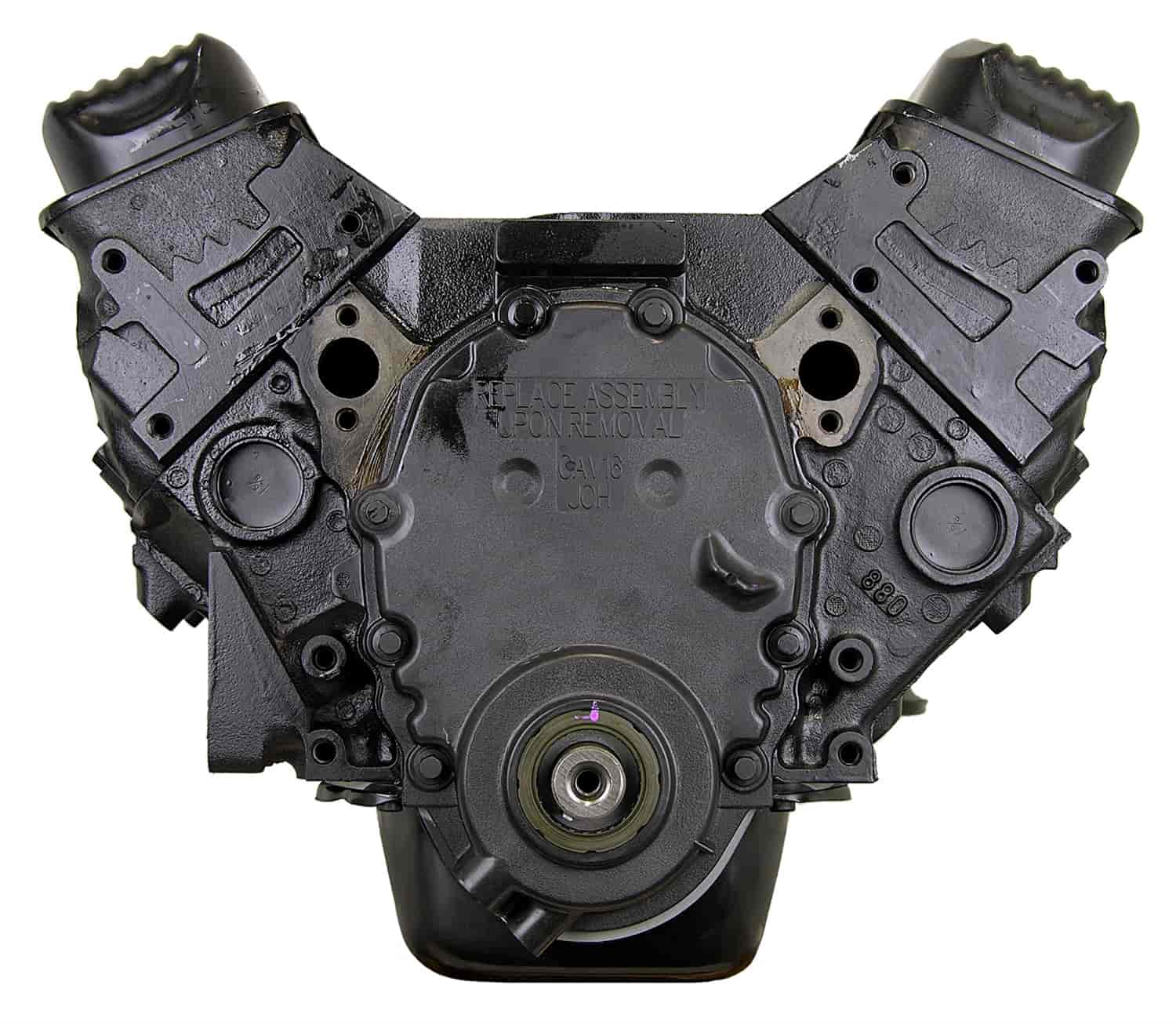 ATK Engines VCH4: Remanufactured Crate Engine For 1996