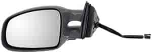 Dorman Products 955-053 - Dorman Side View Mirrors for GM